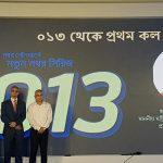 '০১৩' সিরিজের নম্বর চালু করল গ্রামীণফোন