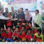 শেরপুরে বঙ্গবন্ধু-বঙ্গমাতা প্রাথমিক বিদ্যালয় ফুটবলে শ্রীবরদীর ২ স্কুল চ্যাম্পিয়ন