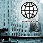 কর্মসংস্থান উন্নয়নে ২৫০ মিলিয়ন ডলার দেবে বিশ্ব ব্যাংক