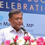 আন্দোলন নয়, খালেদার মুক্তির জন্য আইনি পথে থাকুন : তথ্যমন্ত্রী
