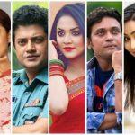 'টেলিভিশন অভিনয় শিল্পী সংঘ'র নির্বাচন ২১ জুন