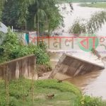ঝিনাইগাতীতে নদী ভাঙ্গনে হুমকির মুখে বসতবাড়ি