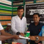 জাতীয় শোক দিবস উপলক্ষে নকলায় হামদর্দের ফ্রি মেডিকেল ক্যাম্প
