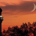 মুহররমের শিক্ষা ও আমাদের করণীয় ॥ ড. আবদুল আলীম তালুকদার