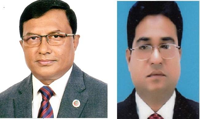 ঢাকাস্থ 'শেরপুর জেলা সমিতি'র নয়া সভাপতি নজরুল, মহাসচিব রাজ্জাক