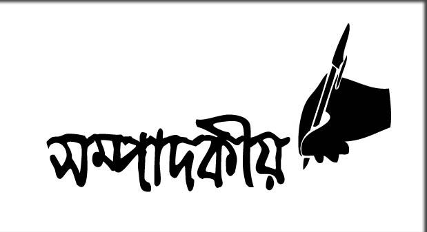 মুজিববর্ষ ॥ কর্মসংস্থান বাড়াতে অধিক গুরুত্বারোপ
