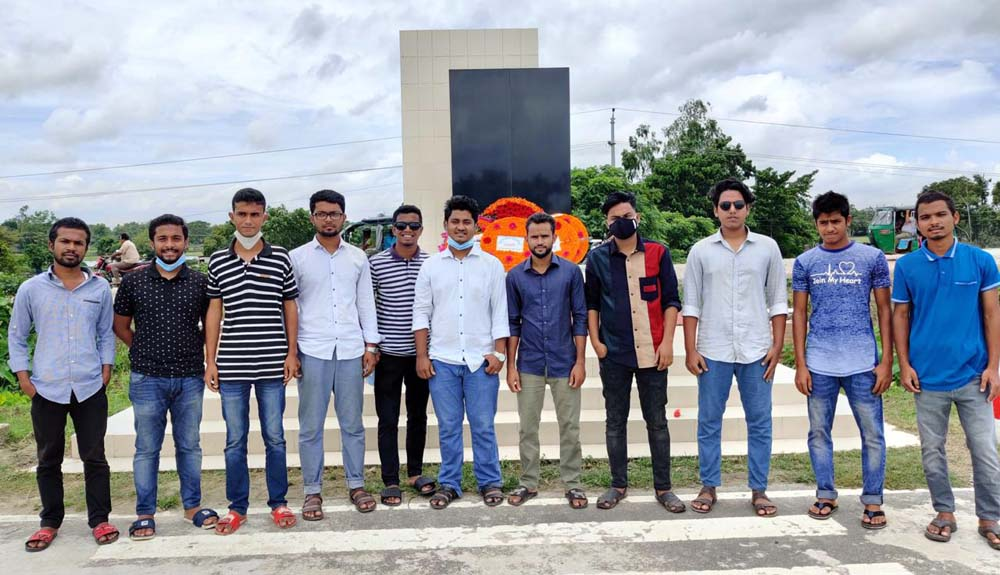 শেরপুরে পাবলিক ইউনিভার্সিটি স্টুডেন্টস্ এসোসিয়েশনের যাত্রা শুরু