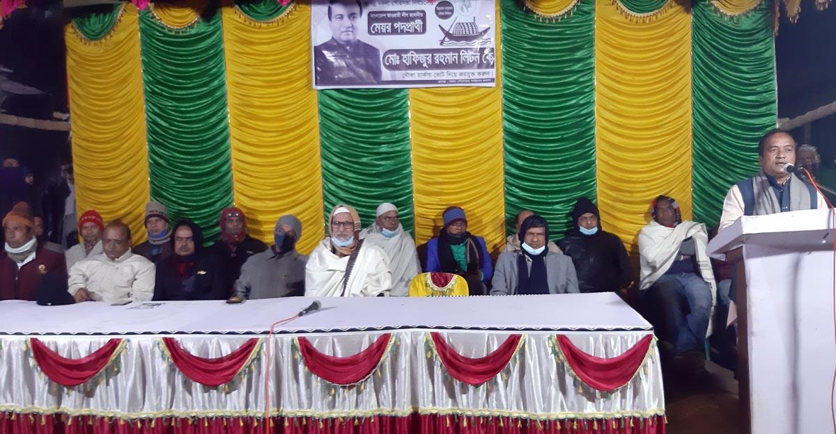'ভোট দিয়ে আবার নির্বাচিত করুন, পুরো নকলা শহর সিসি ক্যামেরার আওতায় আনা হবে'